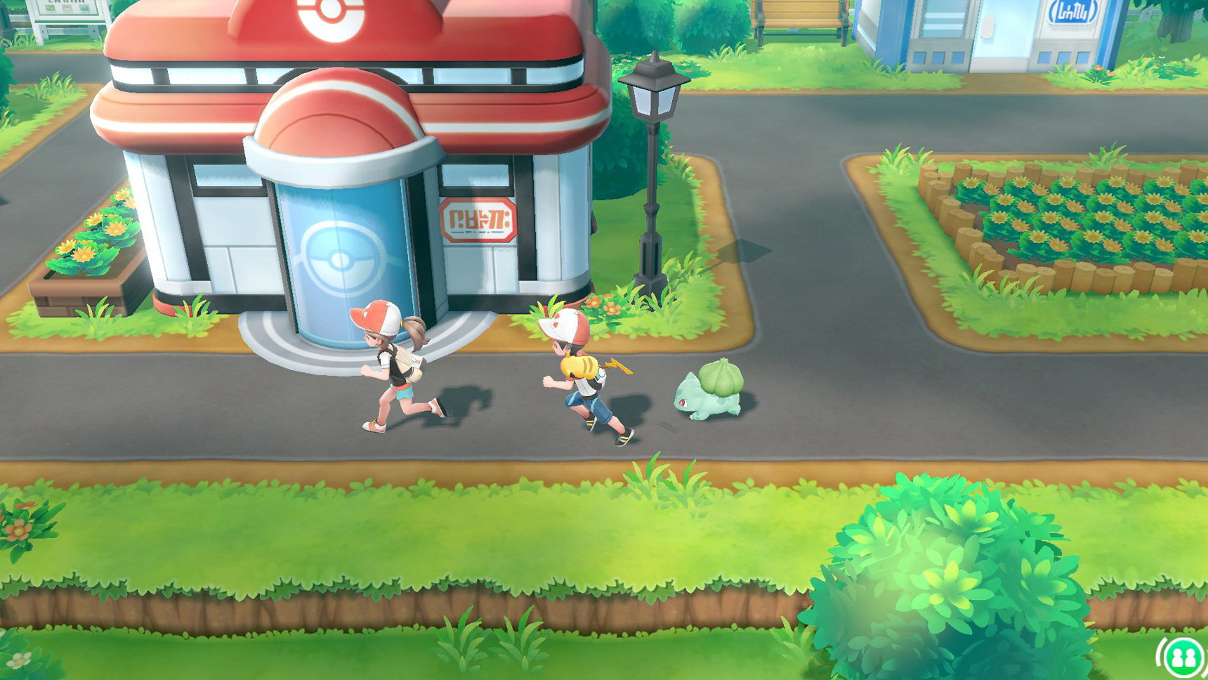 Buy Pokemon Let's Go Pikachu and Eevee at Monster Shop for Nintendo Switch